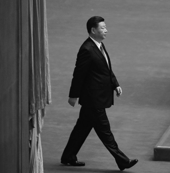 Richardson-Borne Texts with Xi Jinping