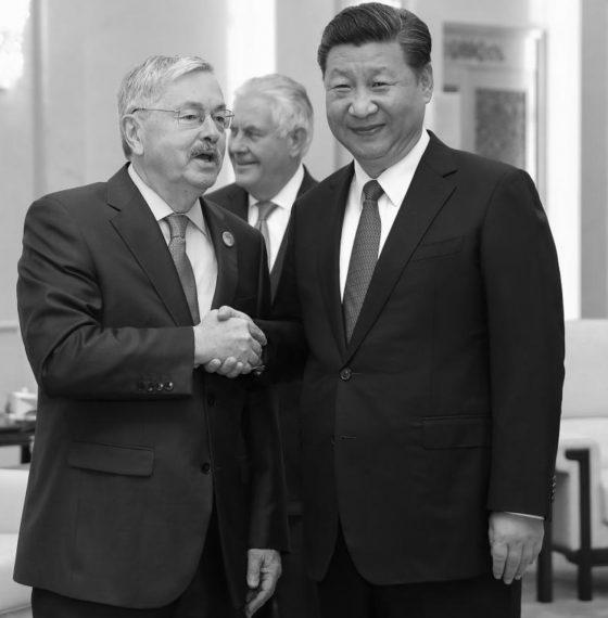 Richardson-Borne Interviews US Ambassador to China