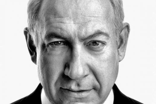 Richardson-Borne Interviews Benjamin Netanyahu