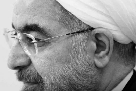 Richardson-Borne Texts With Hassan Rouhani